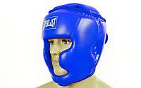 Боксерский шлем синий EVERLAST р. М, L кож/винил с полной защитой регулируемый