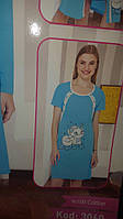 Халат и ночная сорочка для кормящих мам, фото 1