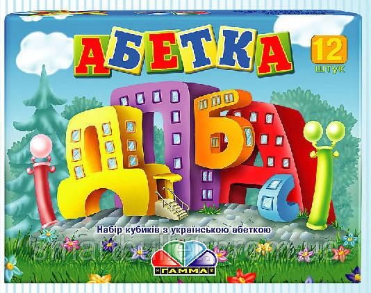 "Кубики ""Украинский алфавит"" 12 кубиков 112012"