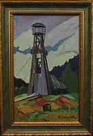 """Картина """"Нефтяная буровая вышка"""" Харченко В.И. 1970-годы"""