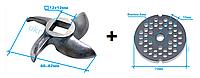 Комплект ніж + решітка 6 мм для м'ясорубок Enterprise 12