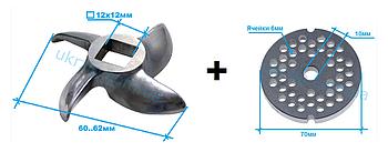 Комплект нож + решетка 6 мм для мясорубок Enterprise 12