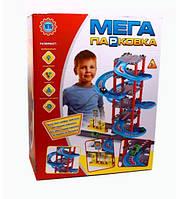Детская игра игрушка мега-парковка паркинг 922-4