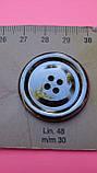 Пуговица металлическая двусторонняя, фото 2