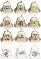Патриотические шапки для бани и сауны из натуральной шерсти - Корпоративный подарок для мужчин