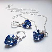 Ювелирный комплект Сердце океана серебро 925