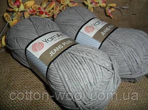 Yarnart Jeans Plus (Ярнарт Джинс Плюс) 46 серый