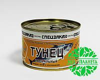 "Тунец  (""Спецзаказ""), ж/б 250 гр."
