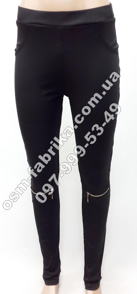 Модные женские лосины с замками на коленях