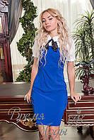 Платье электрик, классическое. 7 цветов.