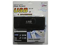 Автомобильный разветвитель тройник сплитер в прикуриватель WF-0096 + USB