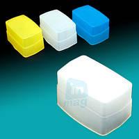 Колпак-рассеиватель 3 цвета (белый, оранжевый, синий) для вспышек Sony HVL-F43AM, HVL-F42AM, HVL-F36AM