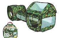 Детская игровая палатка с тоннелем Хаки 2 в 1 М 999-144