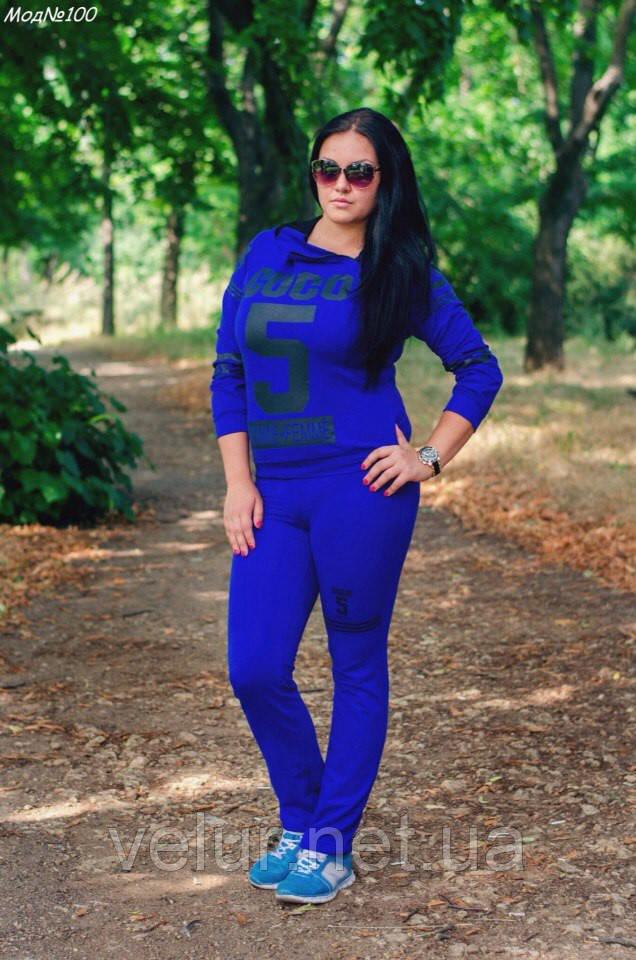 Спортивный костюм «Coco» для женщин разм с 42 по 46 - интернет- магазин 47654c564a6