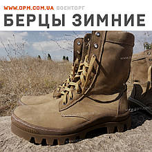 Берцы «Армейские» Утепленные Шерстью