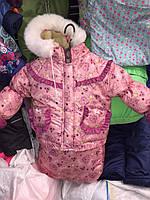 Детский зимний комбинезон Тройка-конверт 3 в 1 Мишка малиновый