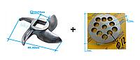 Комплект нож + решетка 12 мм для мясорубок Enterprise 12