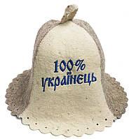 Шапка для бани и сауны из натуральной шерсти - 100% украинец