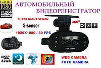 Автомобильный видеорегистратор  Full HD 1080P with G-sensor, фото 1