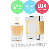 Hermes Jour D'Hermes Absolu. Eau De Parfum 85 ml / Парфюмированная Вода Гермес Жур Абсолю 85 мл