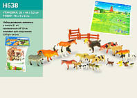 Игровой набор - Домашние животные H638