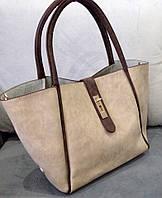 Женская стильная и модная сумочка цвет бежевый