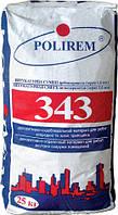 Штукатурка зернистая (1,6 мм) камешковая Полирем СШт-343, 25 кг, белая