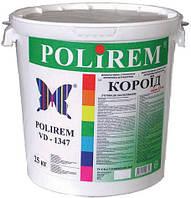 Штукатурка декоративная готовая (2,5 мм) «короед» Полирем VD-1347, 25 кг