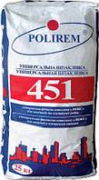 Шпаклевка на основе цемента люкс фасадная финишная (белая) Полирем СШп-451, 20 кг