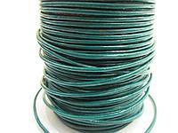 Кожаный шнур 2 мм зелёный