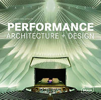 Performance Architecture + Design. Арт-площадки: архитектура + дизайн