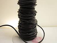 Кожаный шнур 2 мм тёмно - коричневый