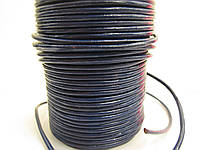 Кожаный шнур 1,5 мм тёмно - коричневый