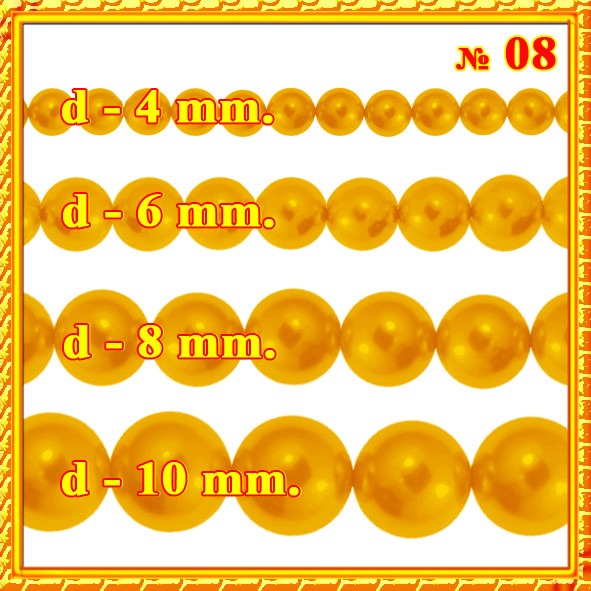 Новое Поступление по Оптовым Ценам: Бусины Стекло в Нитках под Жемчуг 4 мм. - 6 мм. - 8 мм. - 10 мм. и Наборы. Золотисто - Желтые цвета и их оттенки.