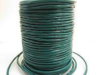 Кожаный шнур 1,5 мм зелёный