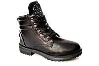 Молодежные стильные ботинки р 36-41(Бабочка)