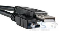 Кабель USB PowerPlant USB 2.0 AM - miniUSB 0.5 м. (KD00AS1219)