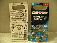 Rayovac Acoustic Special 675 батарейка для слухового аппарата