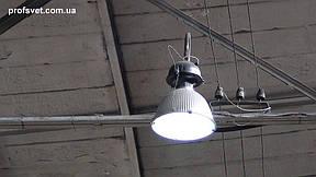 Светильник HB400M Cobay-2 Helvar 400w 1