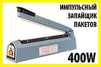 Запайщик пакетов импульсный 300mm PFS-300 400W пайщик