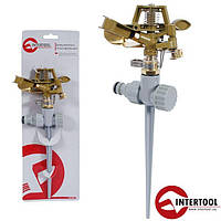 Дождеватель пульсирующий с полной или частичной зоной полива на костыле (GE-0052)