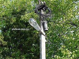 Уличный светильник с энергосберегающей лампой 1