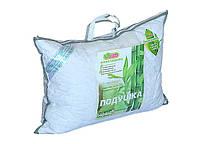 Подушка с наполнителем Бамбуковое волокно 50х70