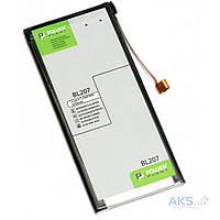 Аккумулятор Lenovo K900 IdeaPhone/BL207/DV00DV6299 (2550 mAh) PowerPlant