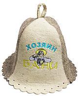Шапка для бани и сауны из натуральной шерсти - Хозяин бани