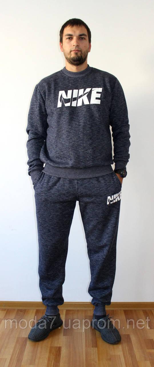 Мужской утепленный спортивный костюм Nike синий реплика