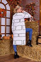 Женский белый длинный кардиган (р. SML) арт. Авакадо, фото 2
