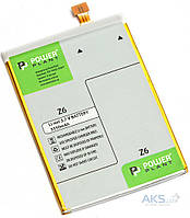 Аккумулятор Asus ZenFone 6/c11p1325/DV00DV6320 (3350 mAh) PowerPlant