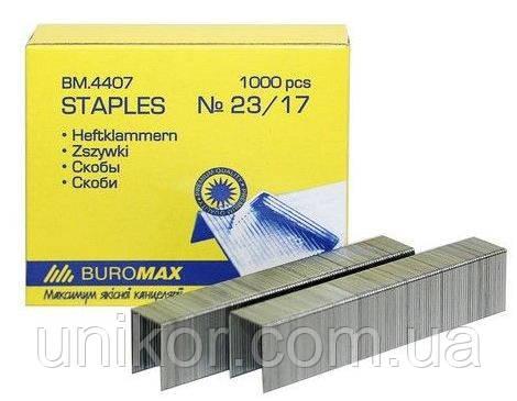 Скобы для степлера 23/17 (1000 шт). 150 листов. BuroMax