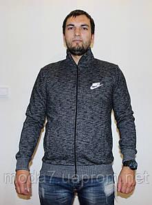 Кофта - байка мужская теплая, серая Nike реплика